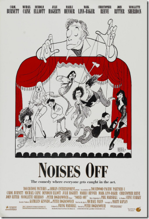 noisesoff