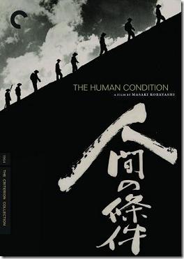 humancondition3